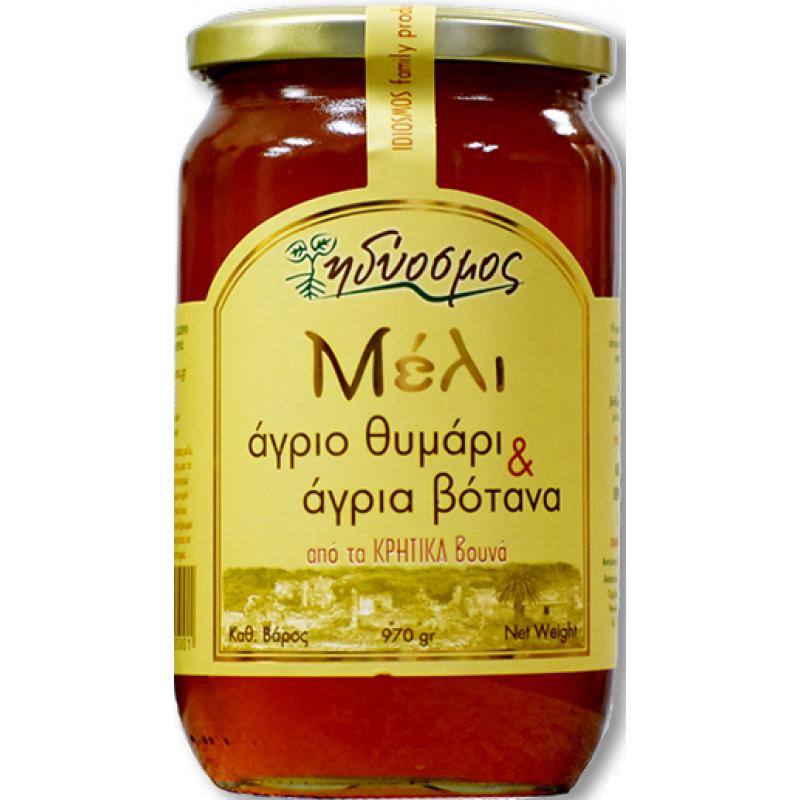 Honey Wild thyme & herbs, Iodine 970gr