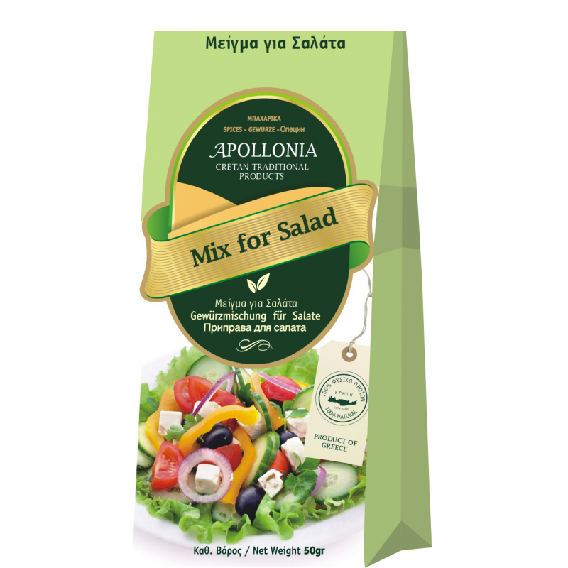 MIX FOR SALAD 50gr