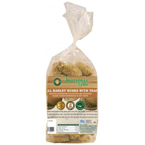 Barley breadstick with yeast 480-500 gr