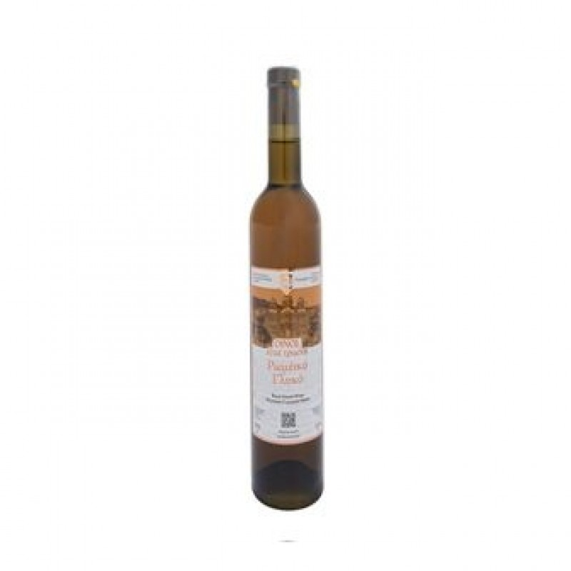 WINE Holy Trinity Romaniko Glyko 500ml
