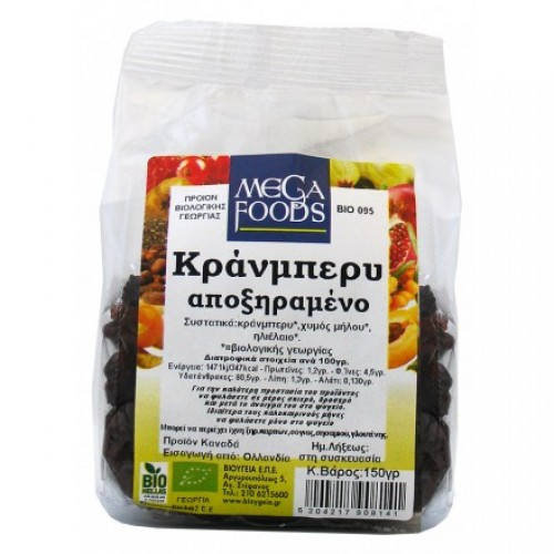Cranberry sweetened with apple juice BIO 150gr