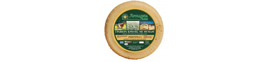 cheese Gruyere
