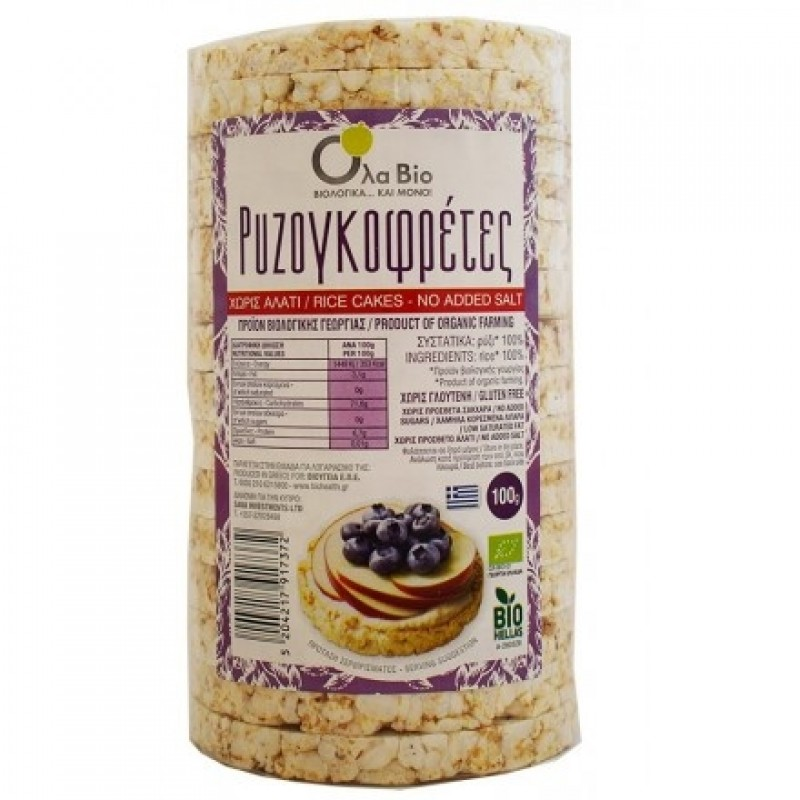 Rice cakes without salt ΒΙΟ 100gr