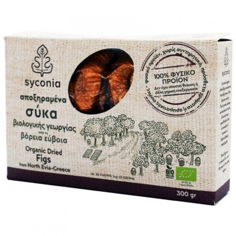 FIGS FROM EVIAS SYKONIA ΒΙΟ 300gr