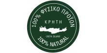 Cretan Product