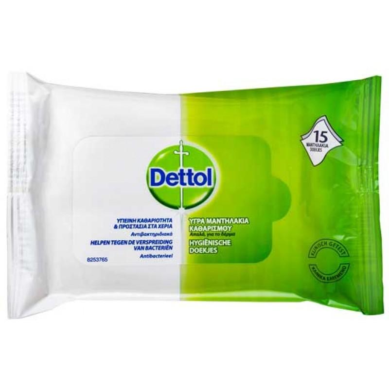 Dettol Antibacterial Liquid Handkerchiefs for Hands, 15 Pieces