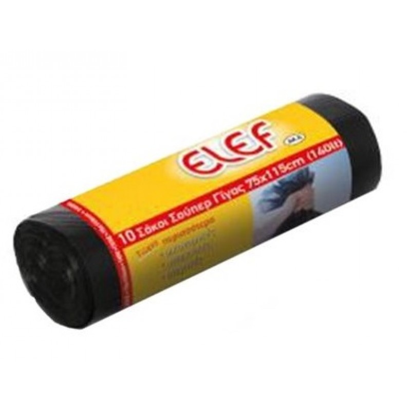 Elef Black Giga Bags 10pcs 75x115cm