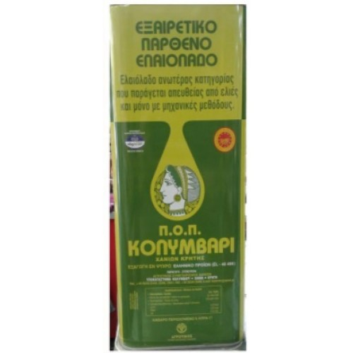 EXTRA VIRGIN OLIVE OIL OF KOLYMBARI PDO 5L