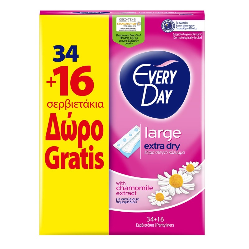 Serbs EveryDay Extra Dry Large Economic Package 34pcs + 16pm Gift