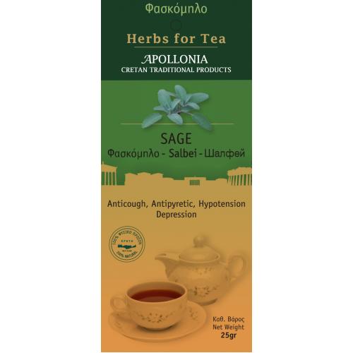 Herbs of Crete - Sage 25gr