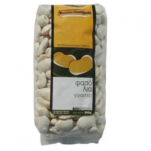 Giant beans  500gr