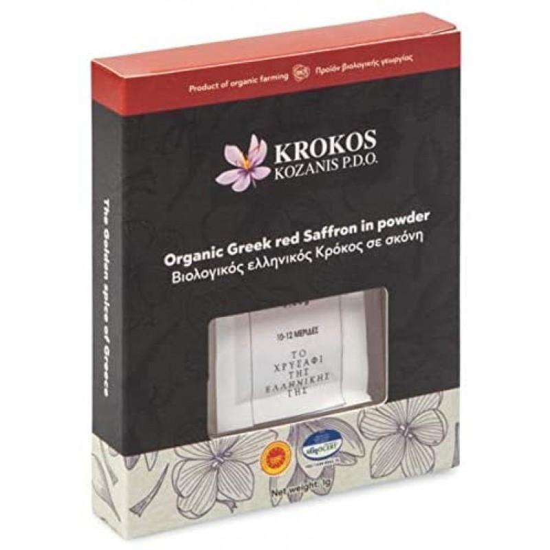 Krokos Kozanis PDO Greek Bio Red Saffron in Powder - 4 sachets x 0.25g - Product of Organic Farming