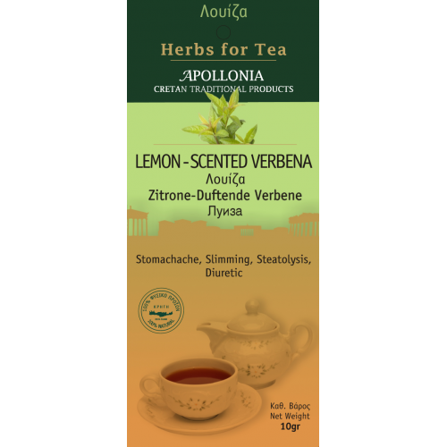 Herbs of Crete - Louisa 10gr