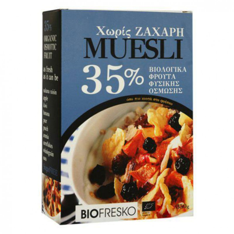 "Muesli with 35% Greek natural osmosis fruit ""Biofresco"" 350gr"