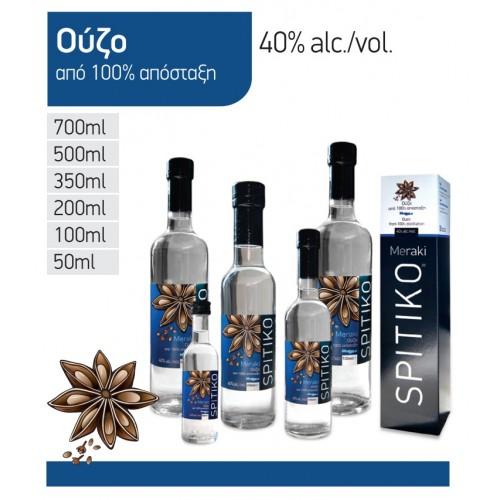 Ouzo Spitiko Meraki 200ml