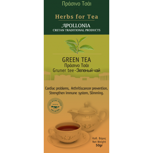 Herbs - Green Tea 50gr