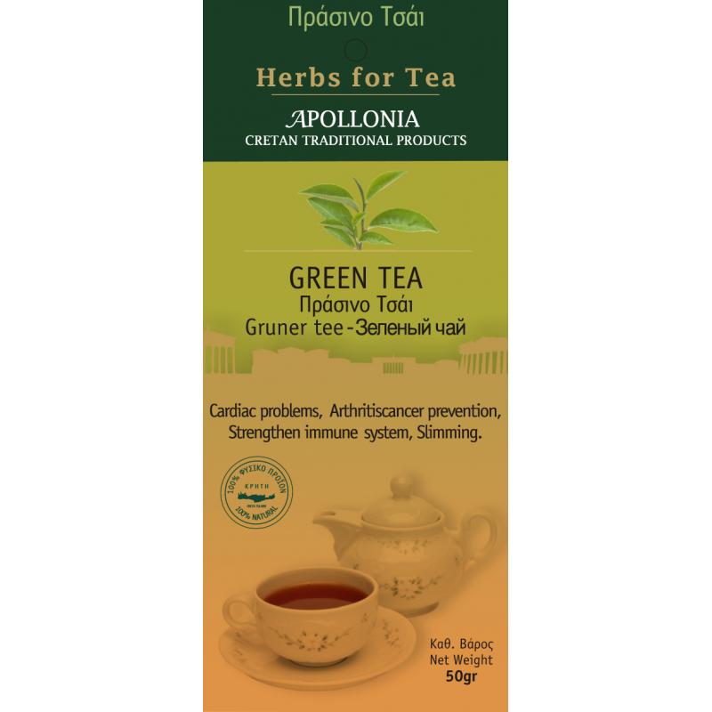 Herbs - Green Tea 50gr