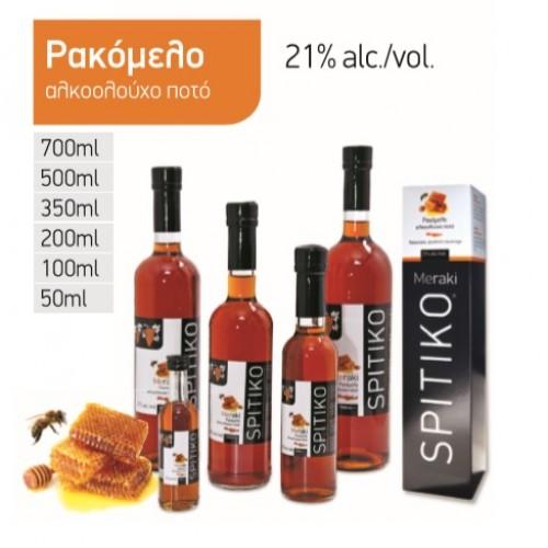 Rakomelo,alcoholic beverage 100ml Spitiko Mepaki