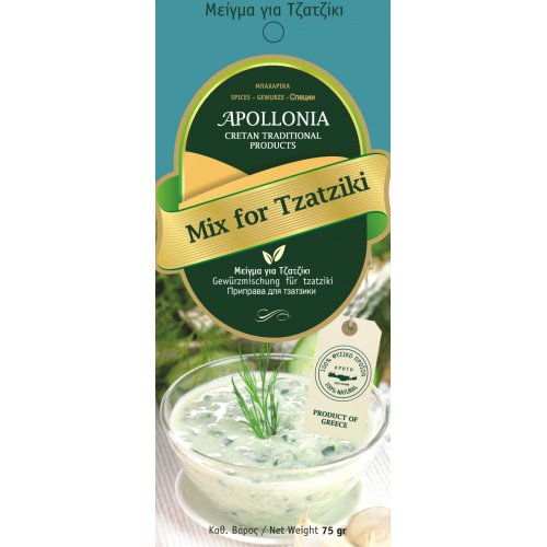 Mix for tzatziki 75gr