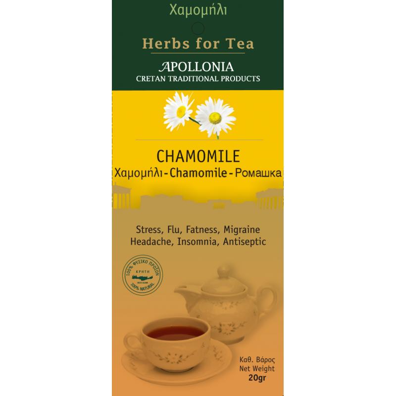 Herbs of Crete - Chamomile 20gr