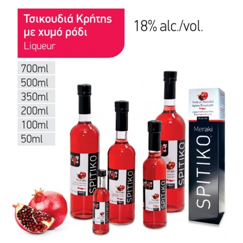Liqueur with Cretan tsikoudia & pomegranate juice 100ml